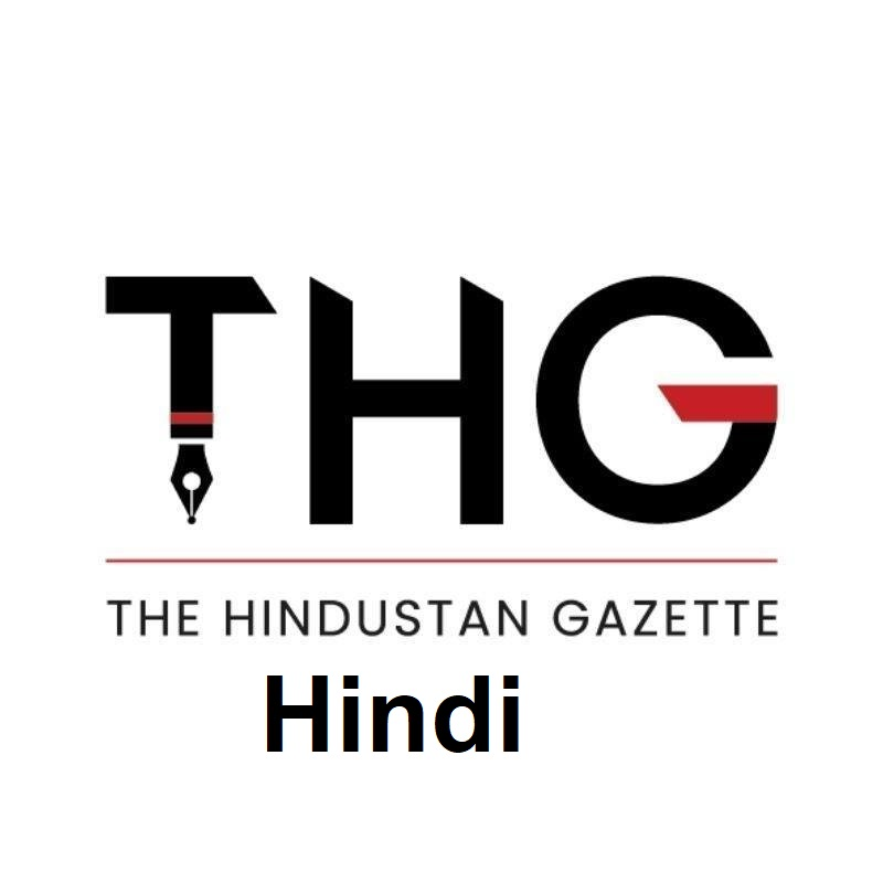 The Hindustan Gazette Hindi