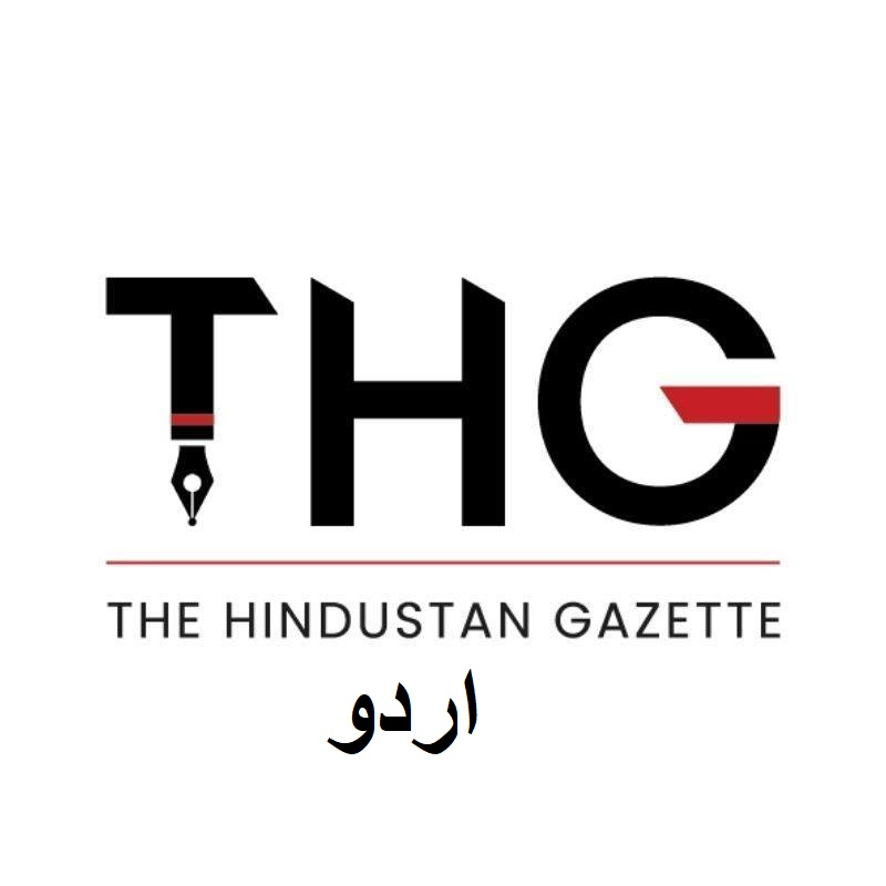 The Hindustan Gazette URDU