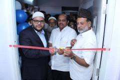 Inauguration of Shaheen Control Room